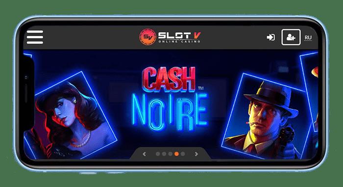 Слот В казино мобильная версия - играй в любое время без привязки к ПК